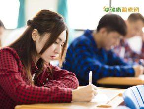 日愛子公主因憂鬱症缺課? 台也傳學生因憂鬱休學