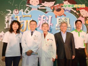 玩科學日 超萌狗醫生伴童體驗生命教育