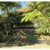 知本森林遊樂區